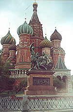 St Basilius, Red Square (Moscow, Russia)